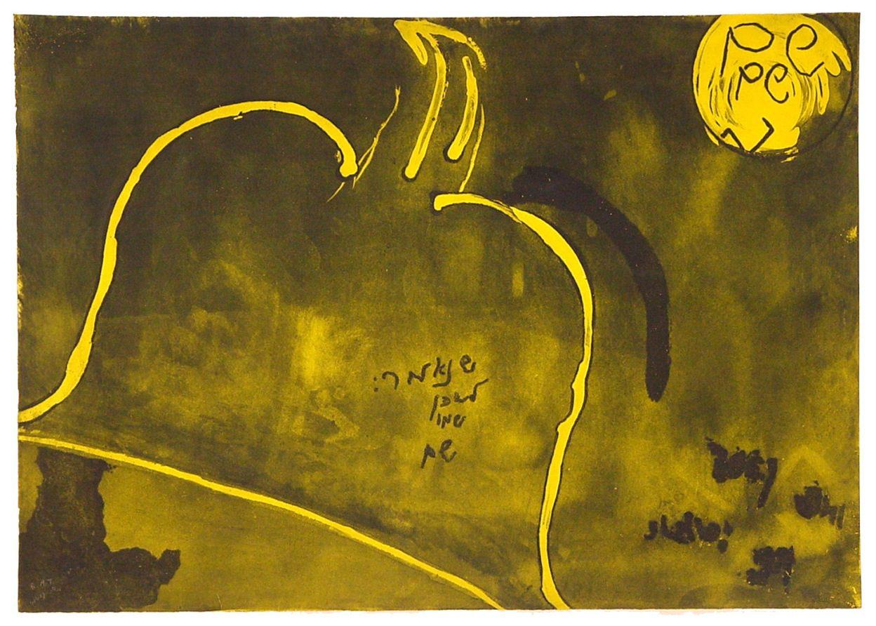 """משה גרשוני, ללא כותרת (שנאמר: לשכן שמי שם) (1992), אקוטינטה, אקוטינטת-סוכר, שעווה רכה ועיפרון חשמלי, גובה 76 ס""""מ, רוחב 105 ס""""מ"""