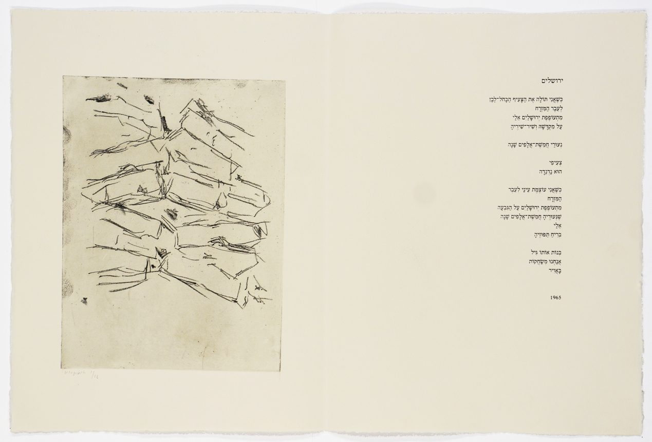 From the artist book Three Jerusalem's Poems (2013)