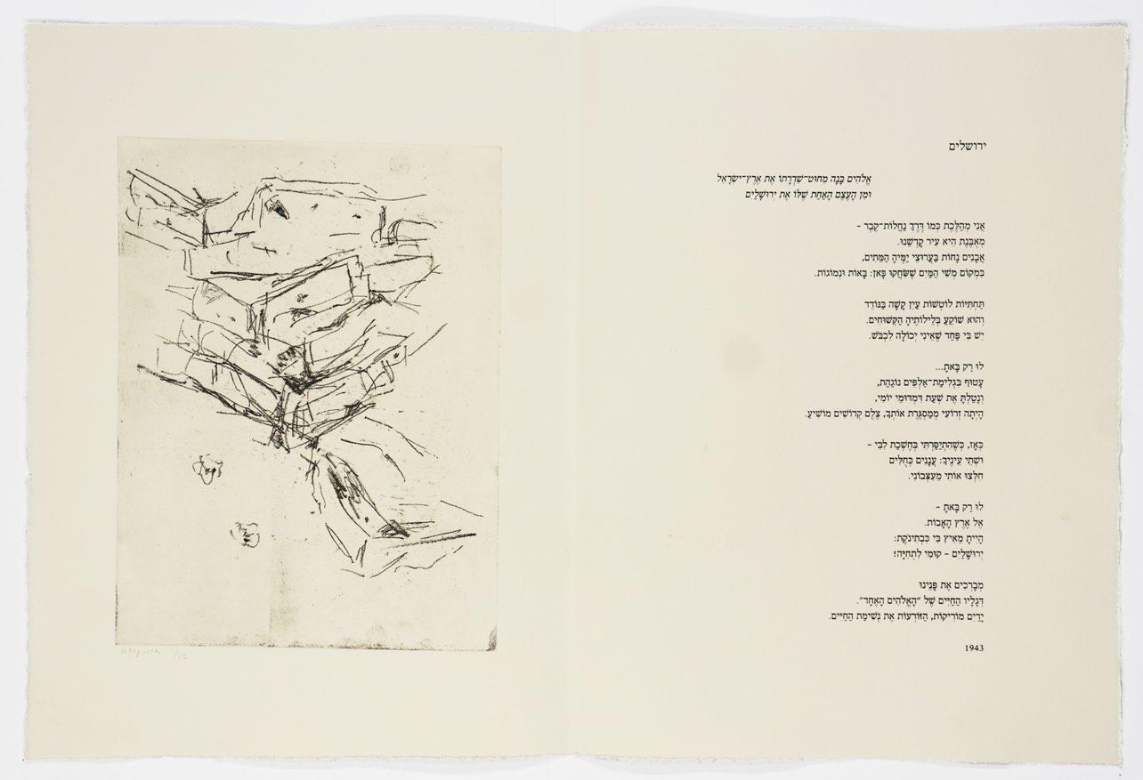 """מתוך """"שלושה שירי ירושלים"""" (2013);קונטרסט המכיל מסה מאת סטפן מוזס (2007-1931) על שירים מאת אלזה לסקר-שילר, רוזה אוסלנדר ופאול צלאן (תרגום: שמעון זנדבק) ושלושה תצריבים מאת ליליאן קלאפיש, בליווי מילות השירים בדפוס-רשת. גובה 38 ס""""מ, רוחב 56 ס""""מ (כ""""א) מהדורה: 12"""