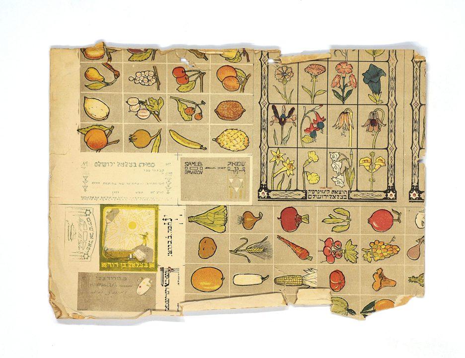 נחמיה ברדשי, לוח מודפס ממשחק לוטו (1916-1915), הדפס-אבן; הודפס בסדנת הליתוגרפיה של בצלאל, בית מדרש לאמנות ולמלאכות-אמנות, ירושלים