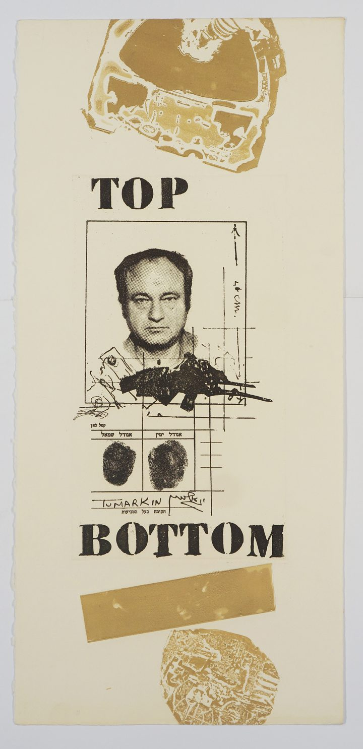 Igael Tumarkin, Portrait 1975 (study), Photoetching, embossing and roll up color, 75 x 34.5 cm