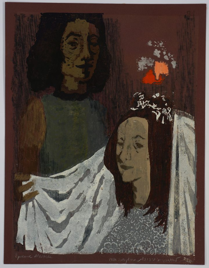Miron Sima, The Bride (1970), woodcut, 65 x 50 cm; Gift from the estate of David Rubinger