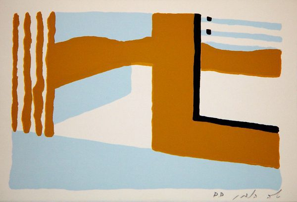 Moshe Hoffman, Untitled (1975), screenprint, 17.5 x 35 cm
