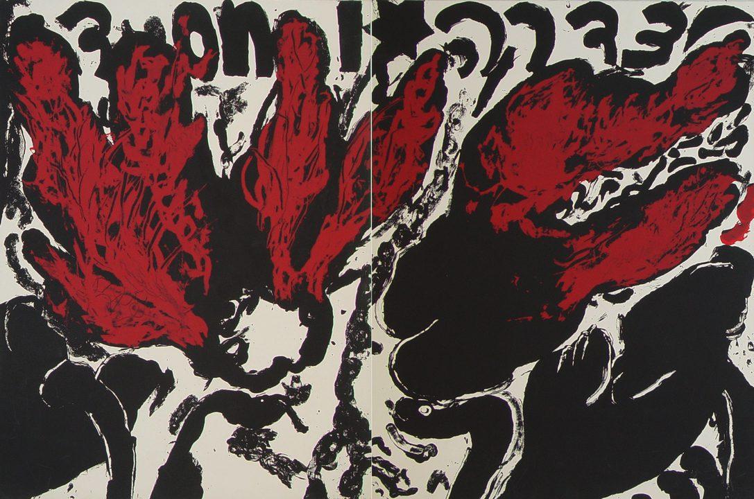 """משה גרשוני, צדקה וחסד (1984), דיפטיכון; הדפס-רשת, גטבה 80 ס""""מ, רוחב 120 ס""""מ"""