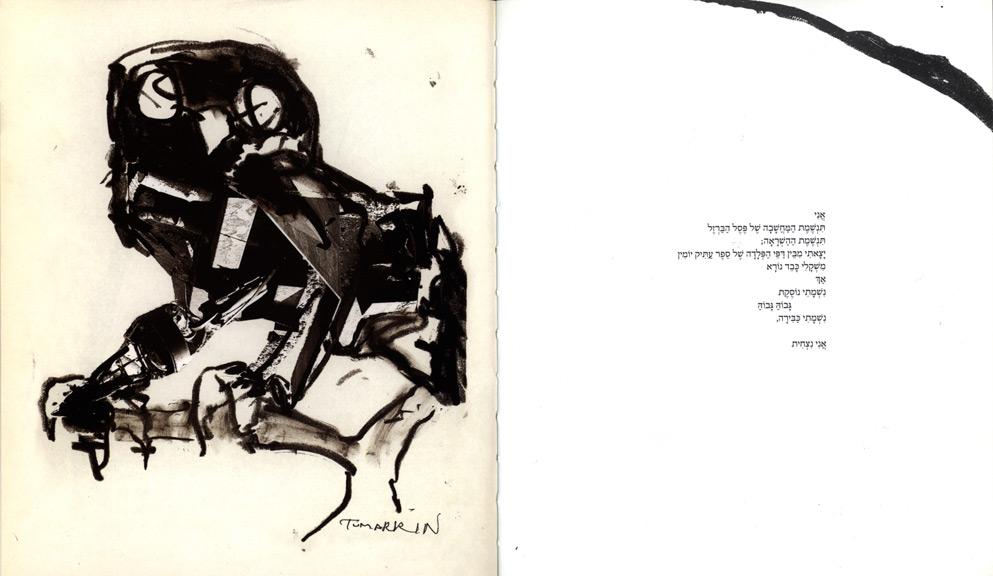 etching487