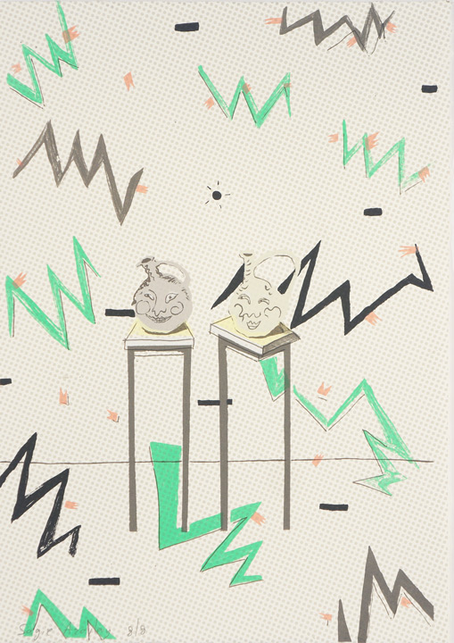 שגיא אזולאי, כדים, 2020, הדפס רשת ساجي أزولاي، أباريق، 2020، مطبوعة