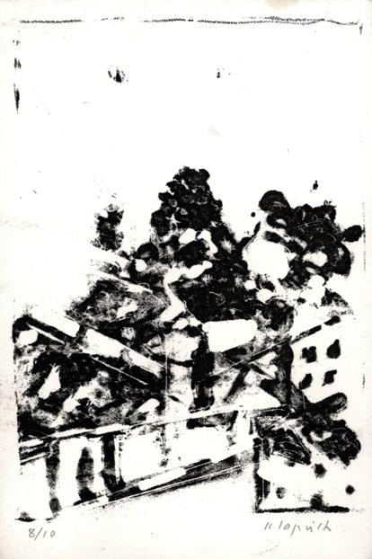 """ללא כותרת (2005), הדפס-אבן, גובה 20 ס""""מ, רוחב 13.5 ס""""מ, מהדורה: 10, הודפס על ידיImprimerie Arte - Adrien Maeght, פריז, צרפת"""