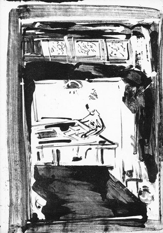 """מתוך """"העושים במלאכה"""" (1989), ספר-אמן; 8 הדפסי-אבן מאוגדים בתיק קרטון, גובה 31 ס""""מ, רוחב 21.8 ס""""מ (כ""""א), מהדורה: 40, הופק והודפס במרכז ברסטון לגרפיקה, ירושלים"""